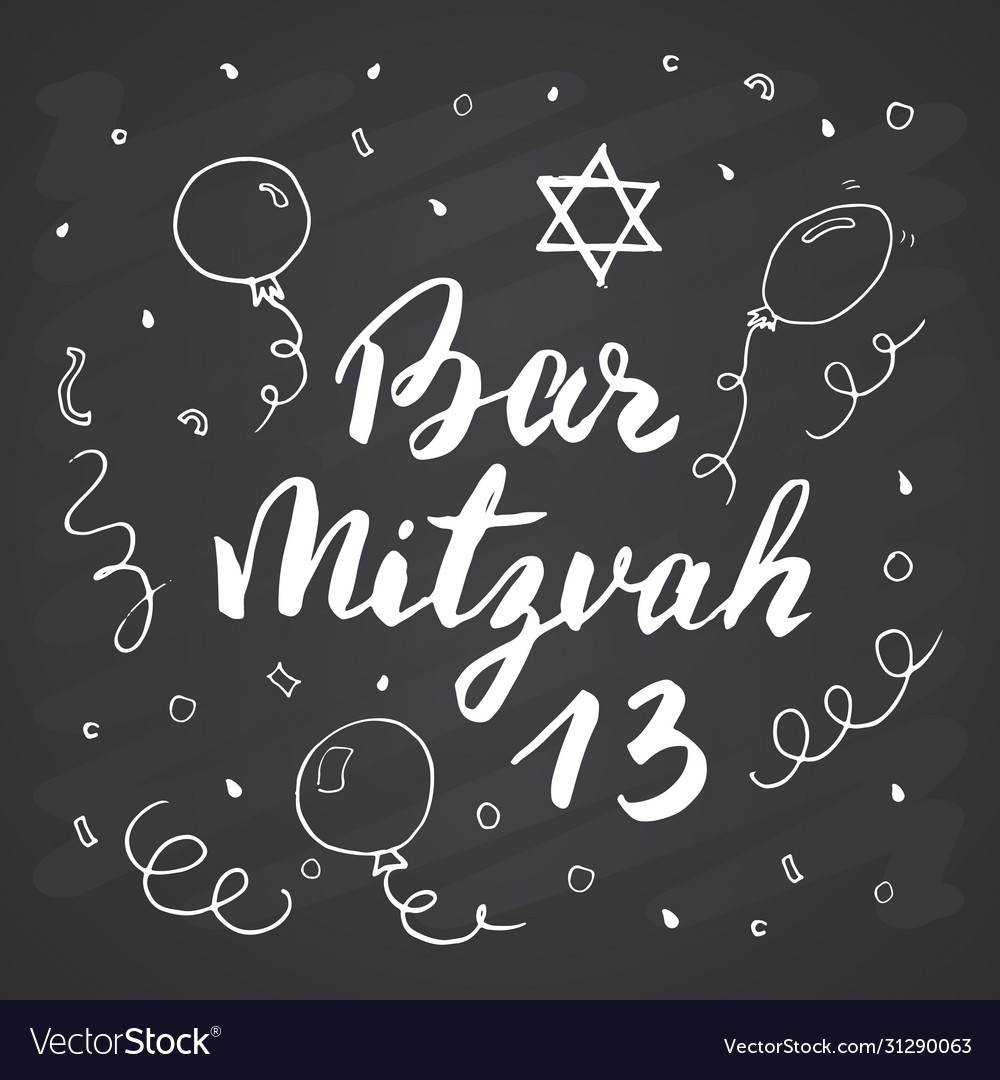 Bar mitzvah calligraphic lettering sign hand