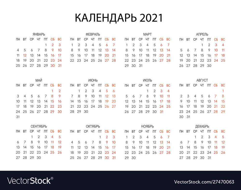 Russian simple black calendar 2021 Royalty Free Vector Image
