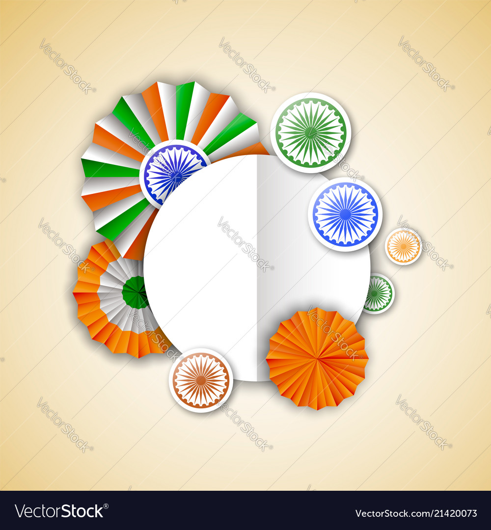 India independence empty greeting card template