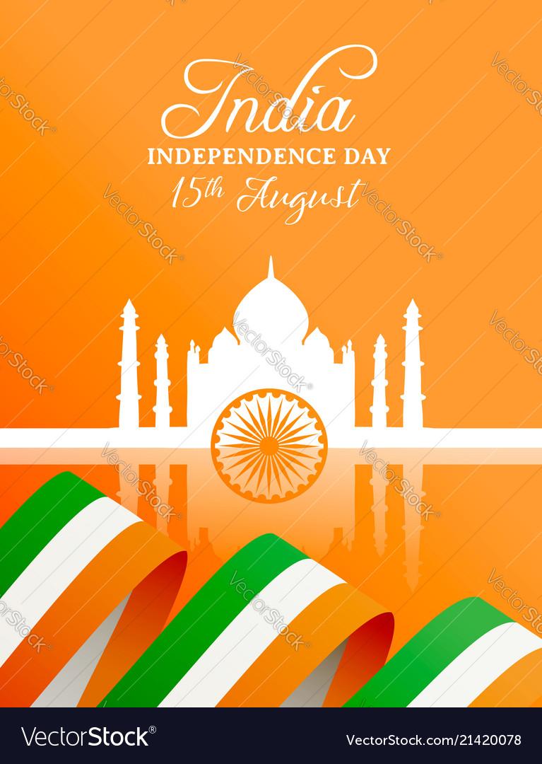 India Independence Day Taj Mahal Greeting Card Vector Image