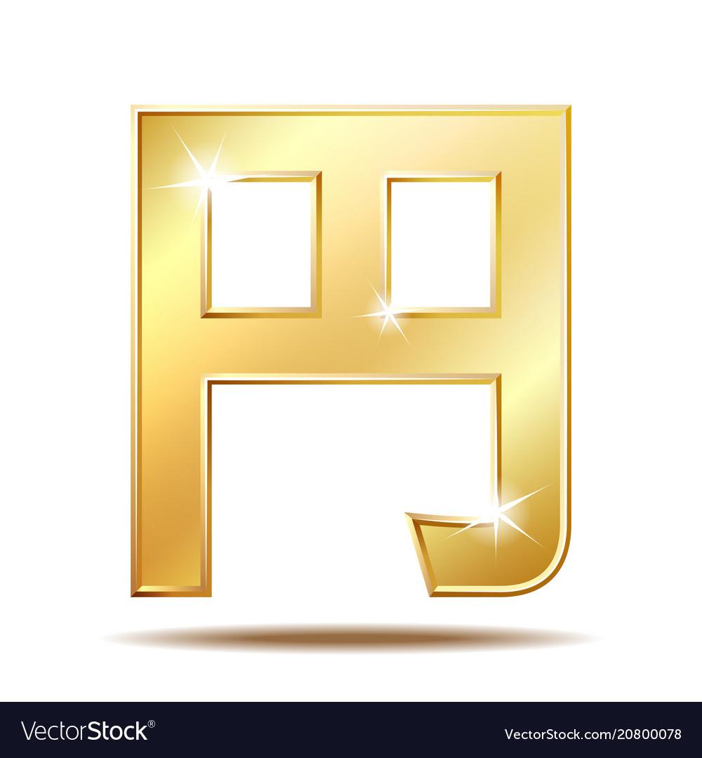 Shiny Golden Yen Symbol In Japanese Character Vector Image
