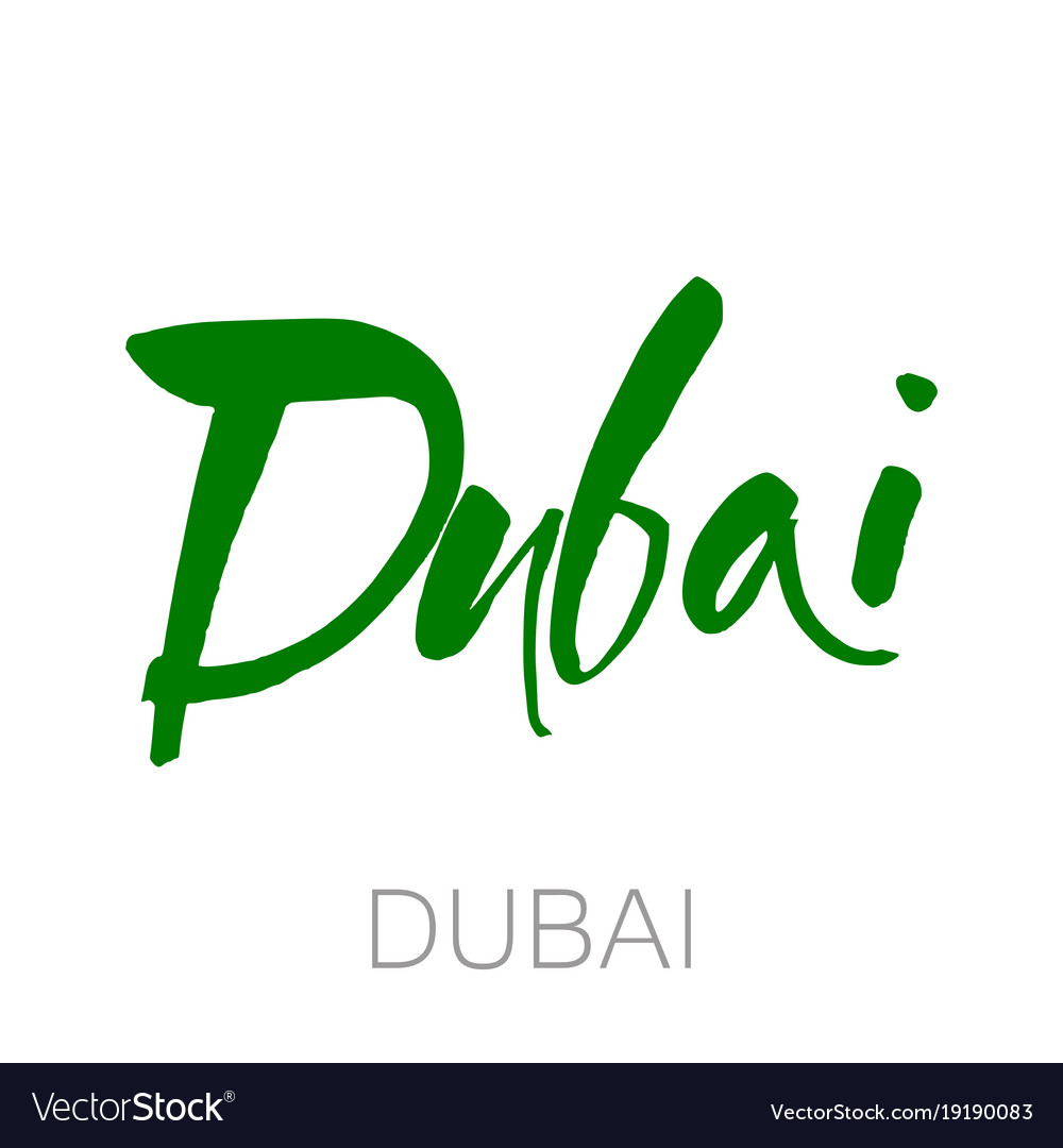 dubai lettering template royalty free vector image