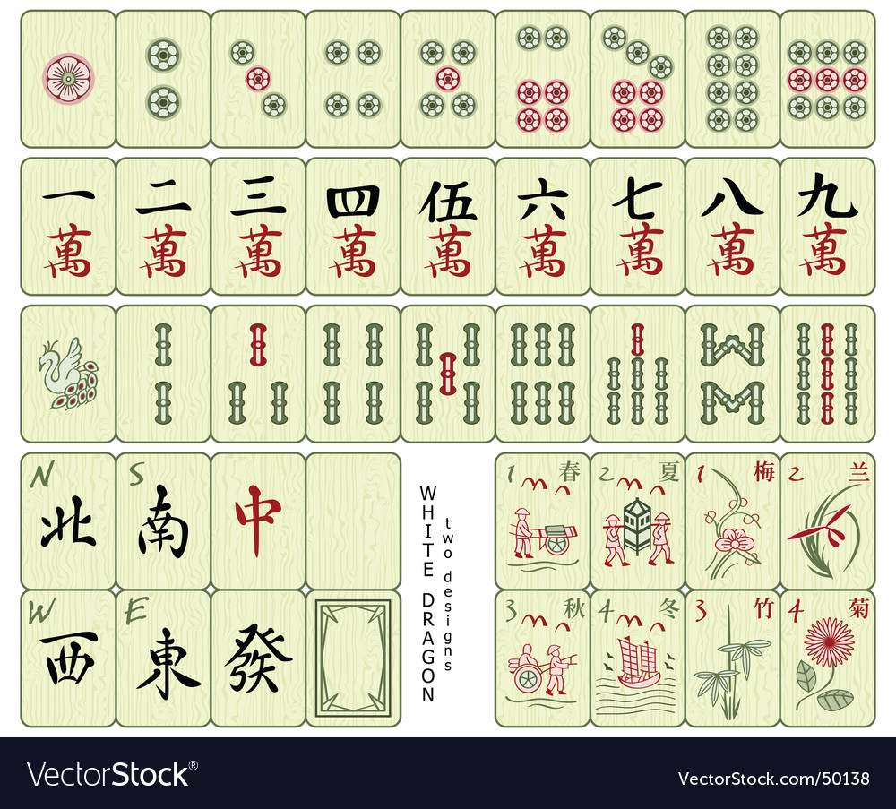 Mahjong tiles Royalty Free Vector Image - VectorStock