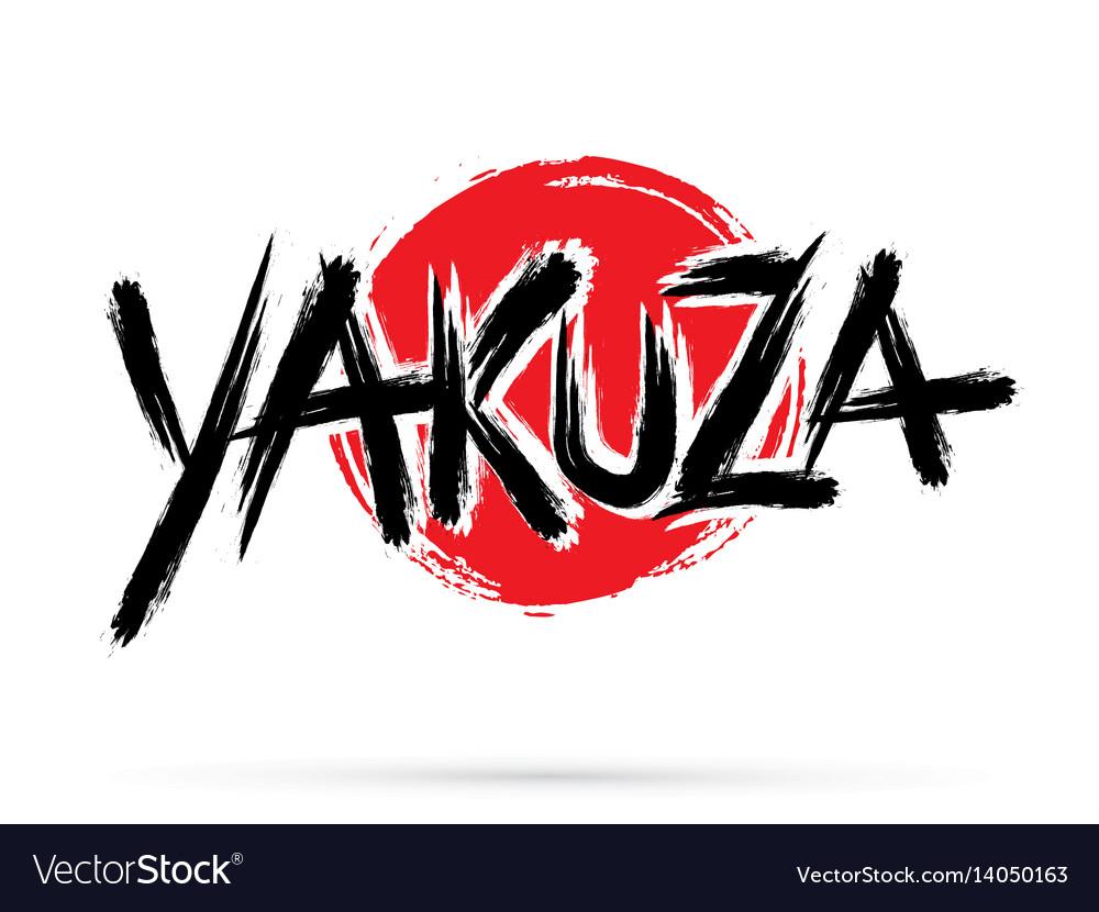 Вторым, картинки с надписью якудза