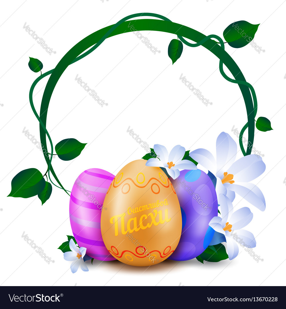 Happy easter greeting card with round frame of vector image m4hsunfo