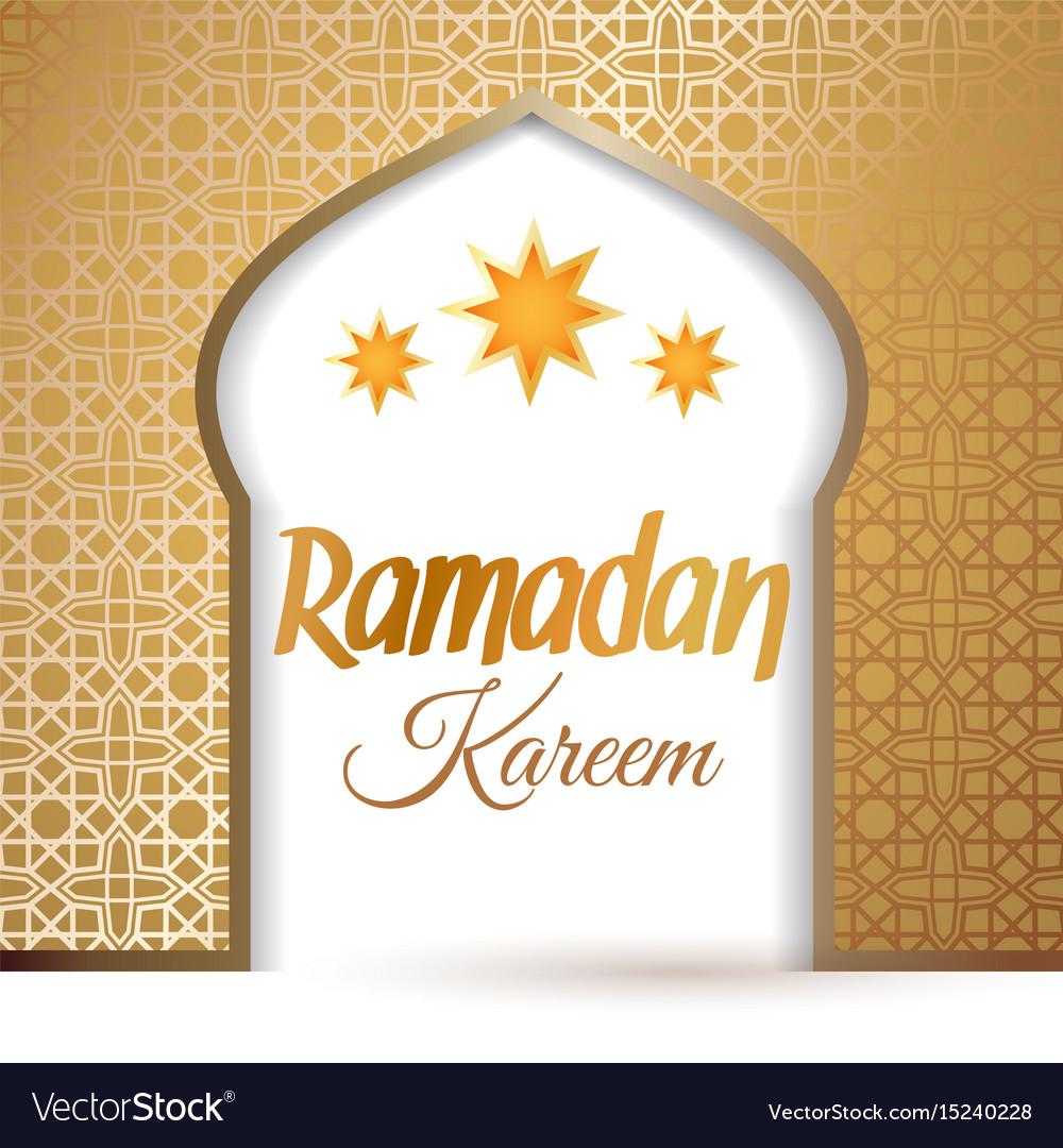Ramadan kareem mosque door vector image