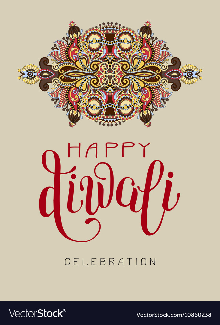 Happy diwali greeting card with hand written vector image m4hsunfo