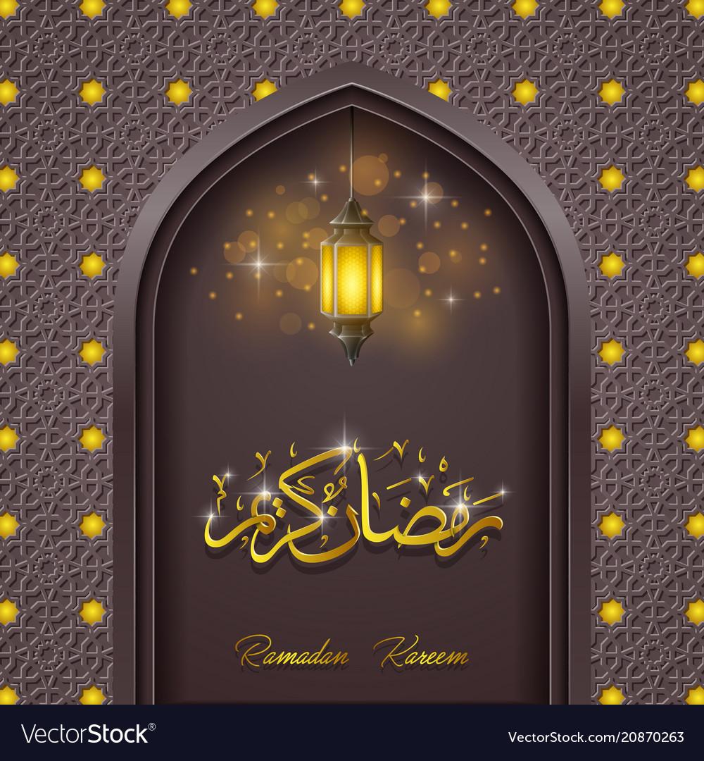 Ramadan Kareem Background Mosque Door With Lantern Vector Image