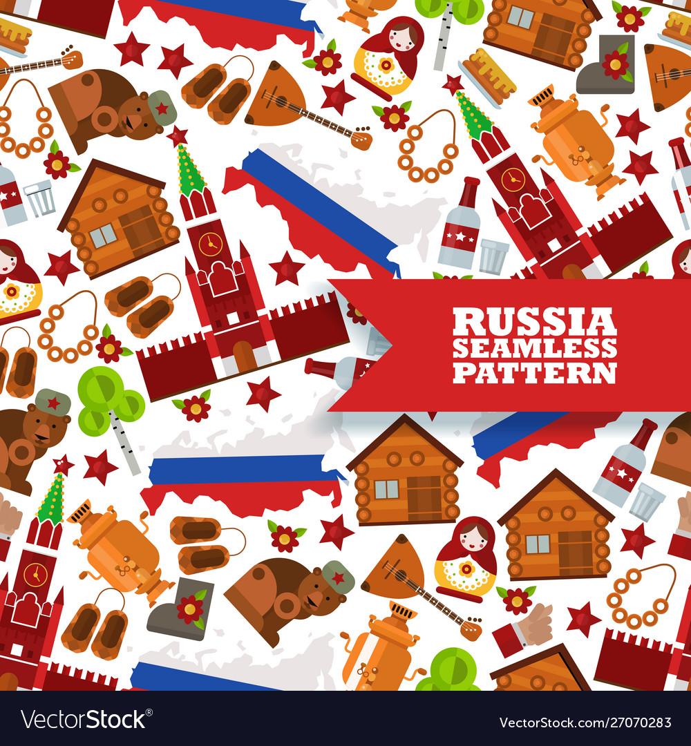 Russian symbols in seamless pattern