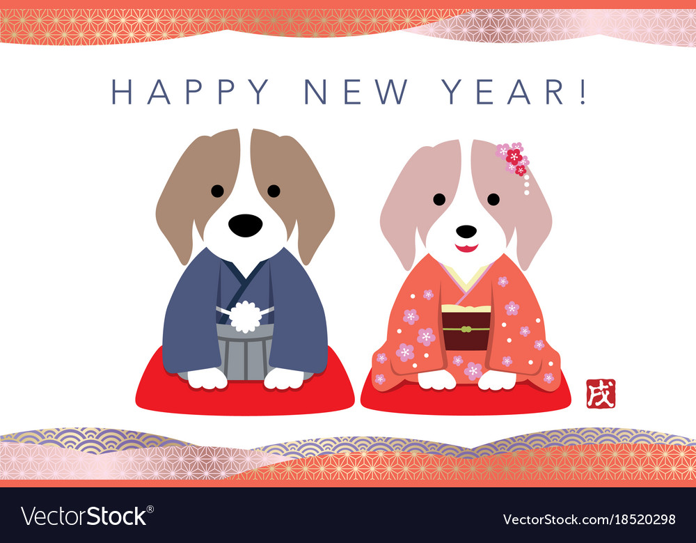 a year of the dog new year card vector image