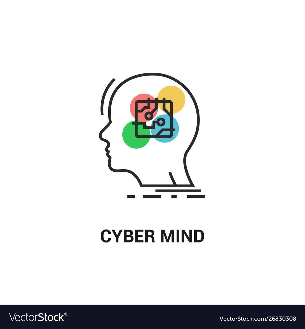 Human brain head digital logo technology people