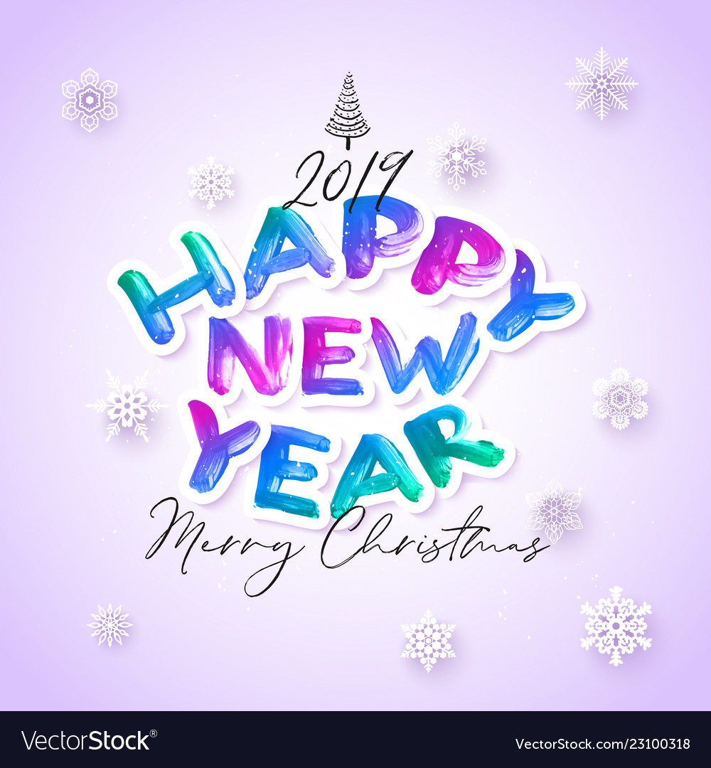 Colorful watercolor 2019 happy new year brush