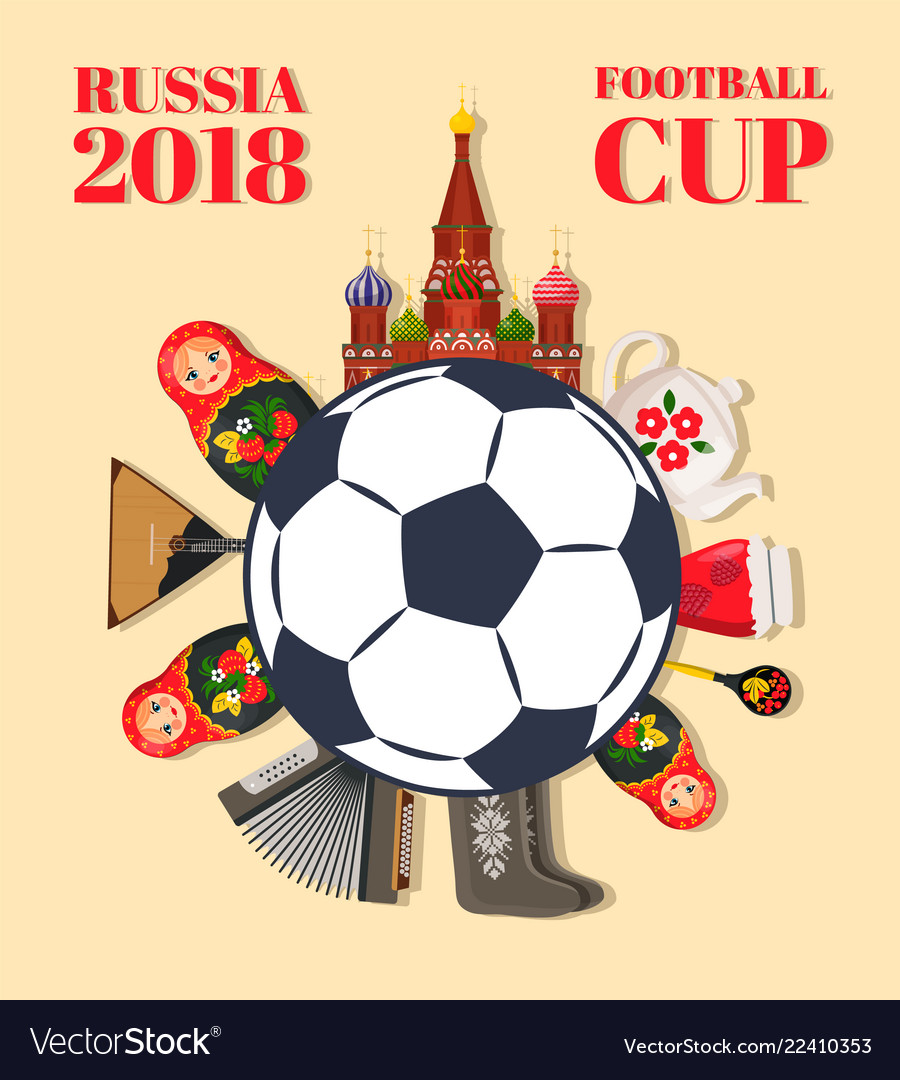 Russia 2018 football cup color