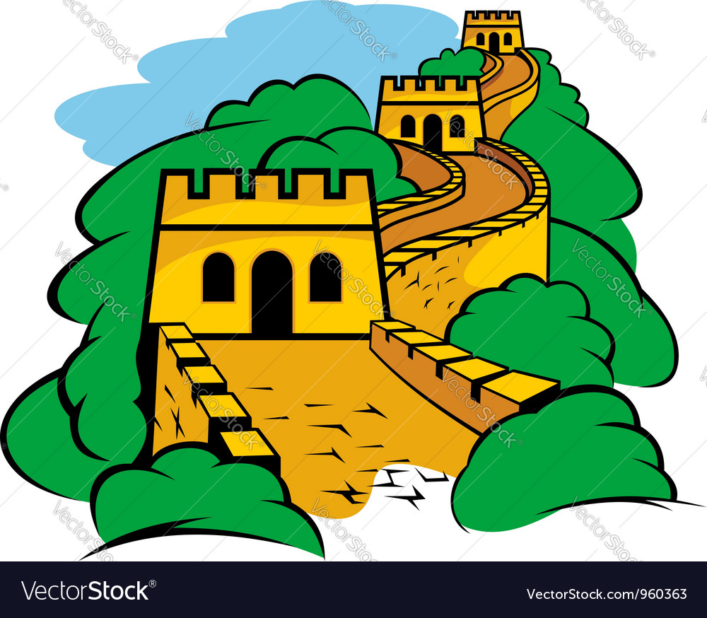 Chinese Great Wall Royalty Free Vector Image - VectorStock