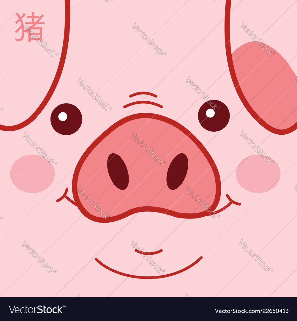Chinese new year of the pig 2019 cute piggy card