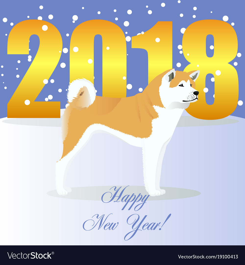 happy new year card with akita dog vector image