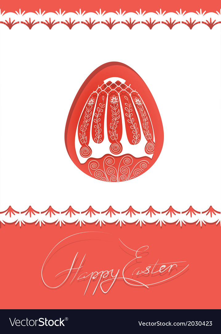 easter egg card design with folk decoration vector image