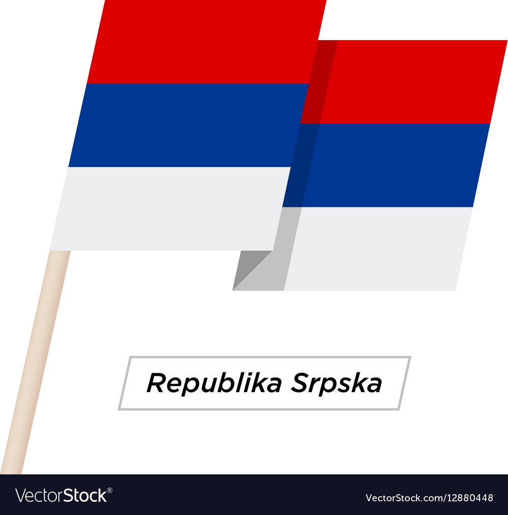 Republika Srpska Ribbon Waving Flag Isolated on vector image