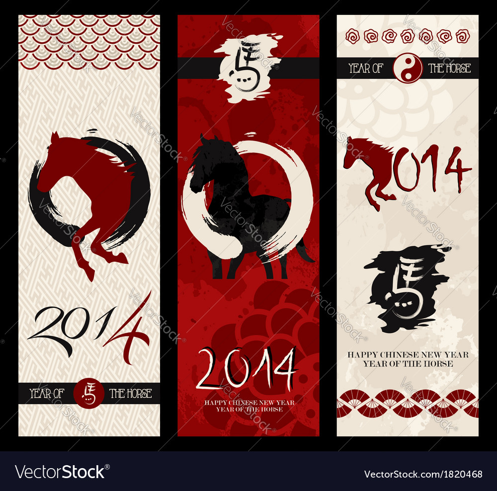 Chinese new year of the Horse web banners set