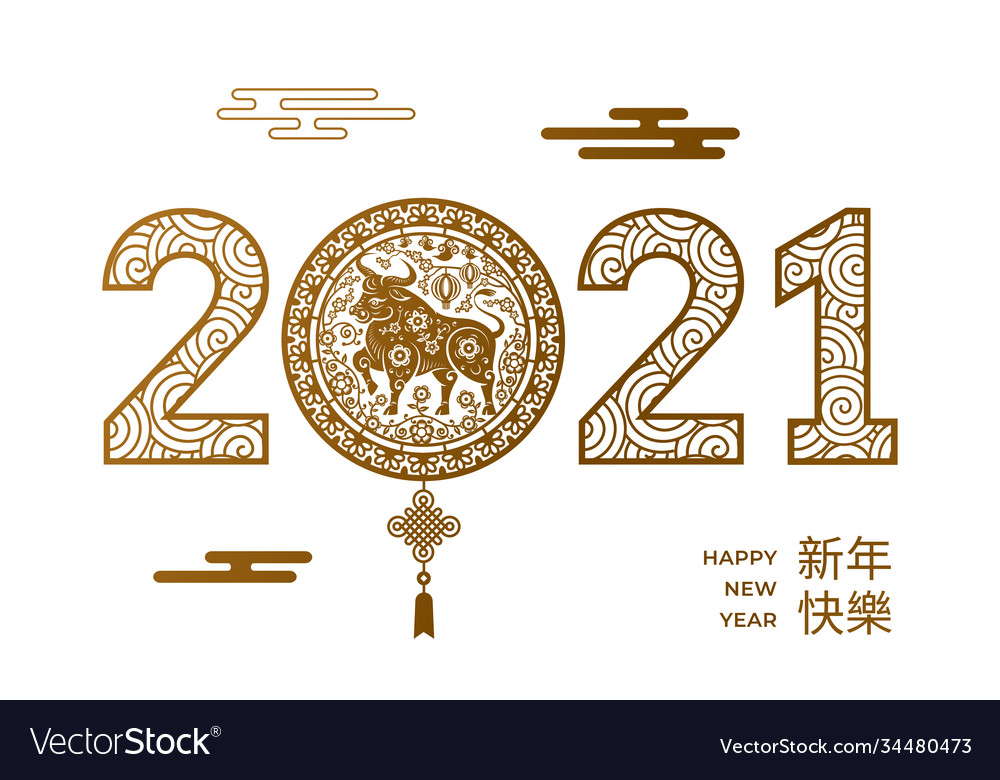 Happy new year 2021 banner ox clouds and flowers