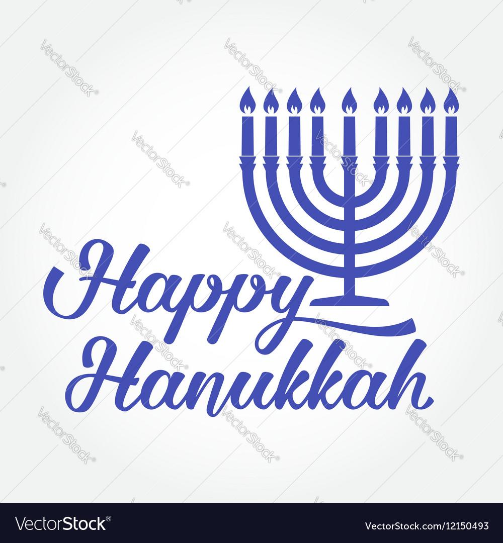 Happy Hanukkah greeting card Typography design