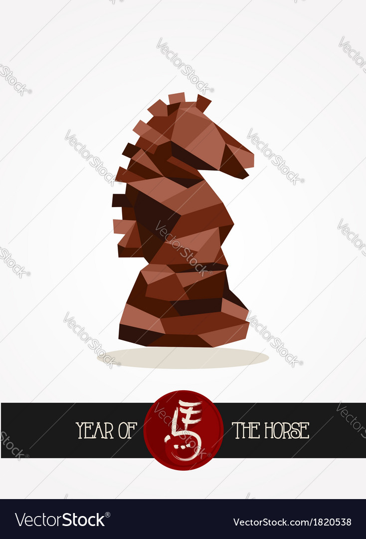 Chinese new year of the Horse chess figure