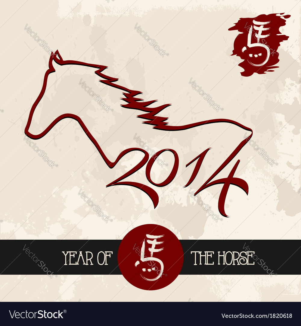 Chinese new year of the Horse shape file