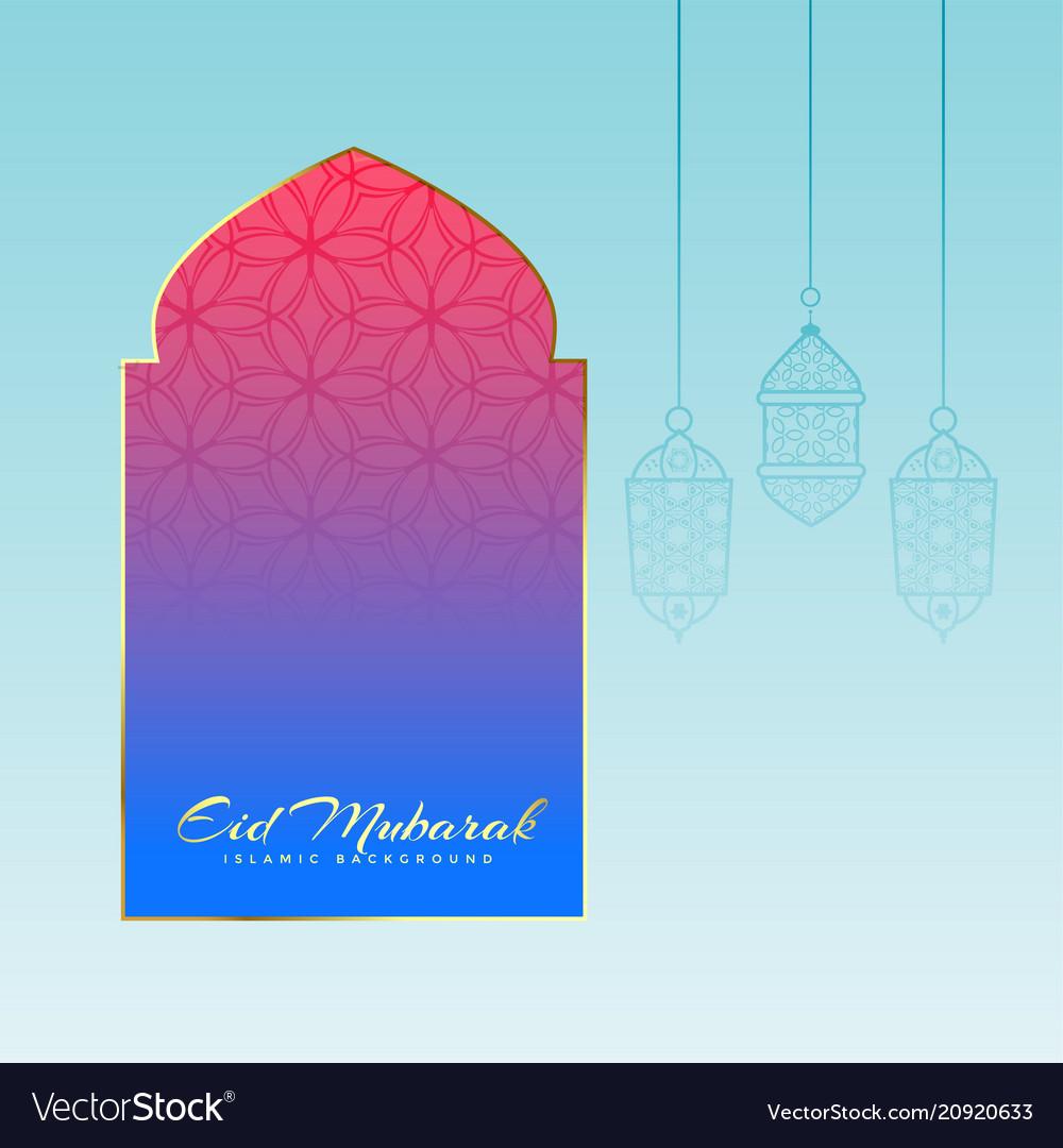 Mosque door with hanging lamps for eid festival