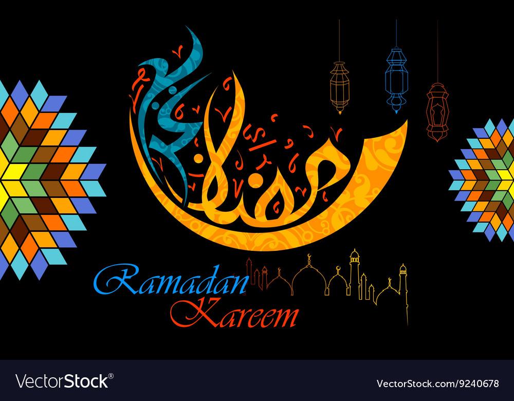 Ramadan kareem greetings in arabic freehand vector image m4hsunfo