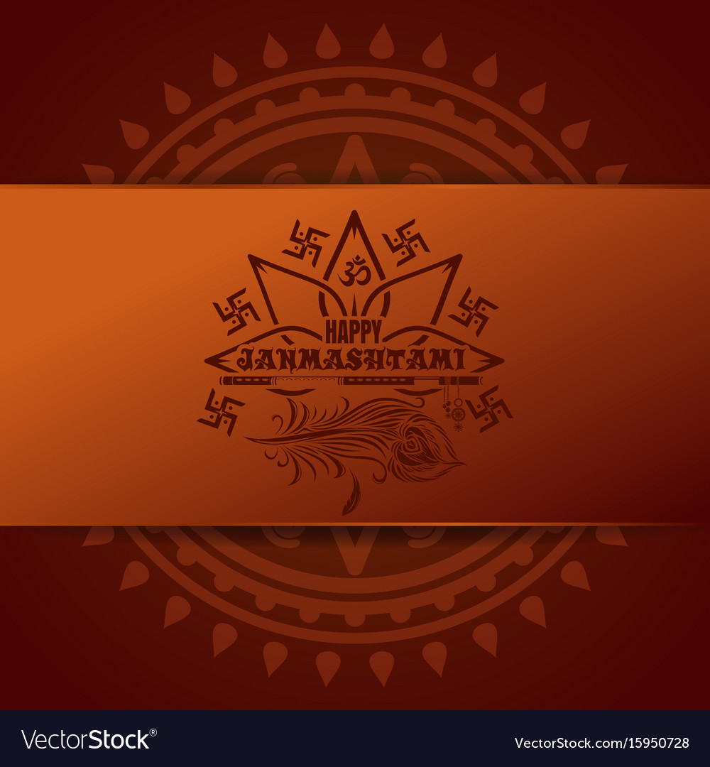 Krishna janmashtami background vector image