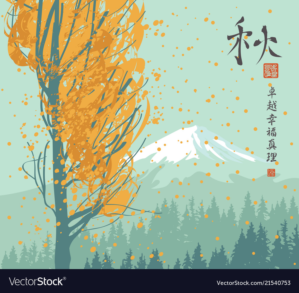 Mountain landscape with tree with yellowed foliage