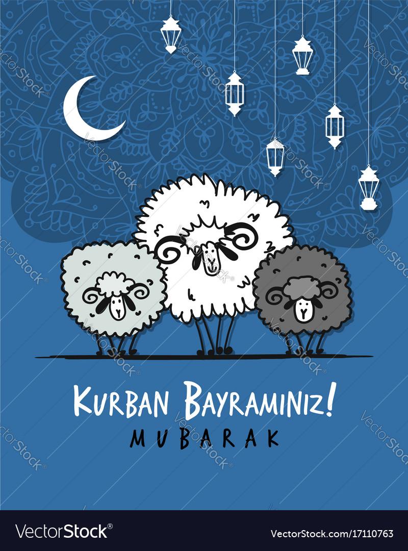 Muslim holiday eid al-adha card for your design