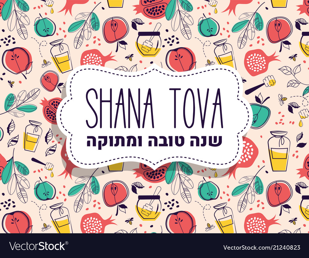 Symbols Of Rosh Hashanah Jewish New Year Vector Image