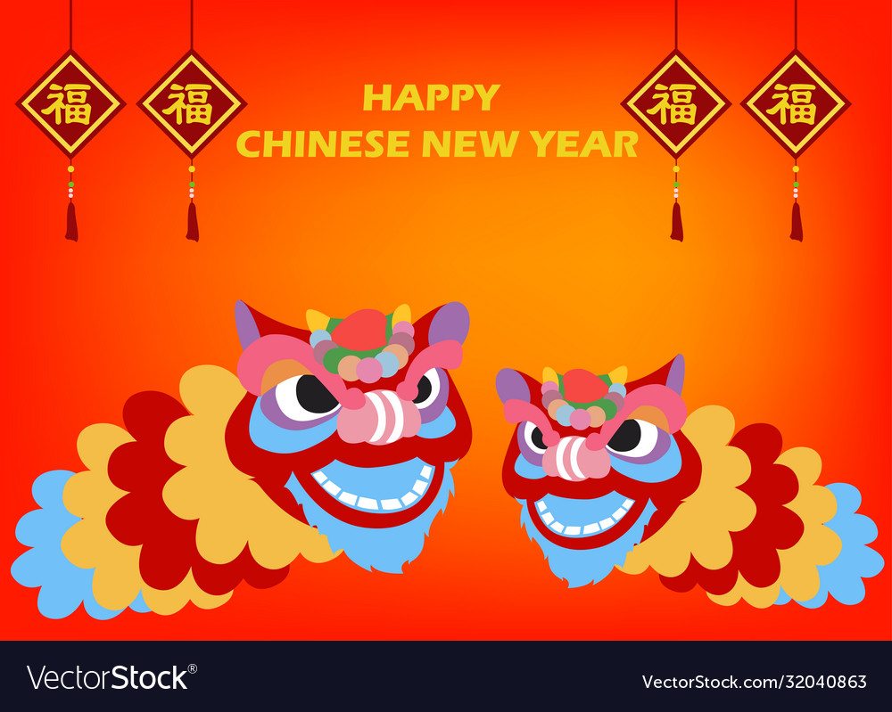 Chinese new year decorative elements happy