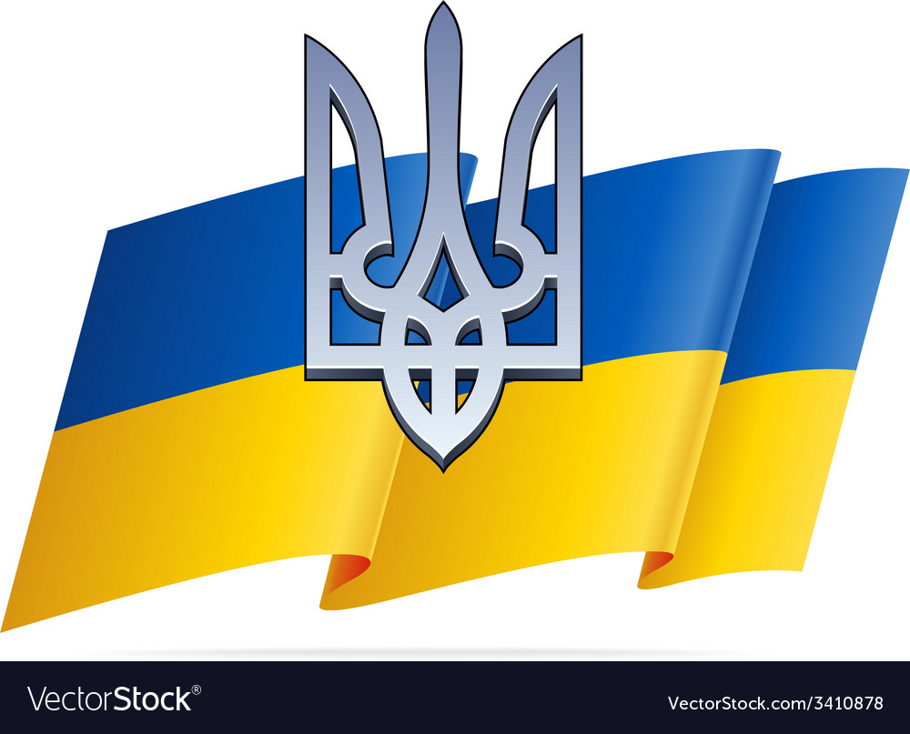 Ukrainian Flag and Chrome Coat of Arms