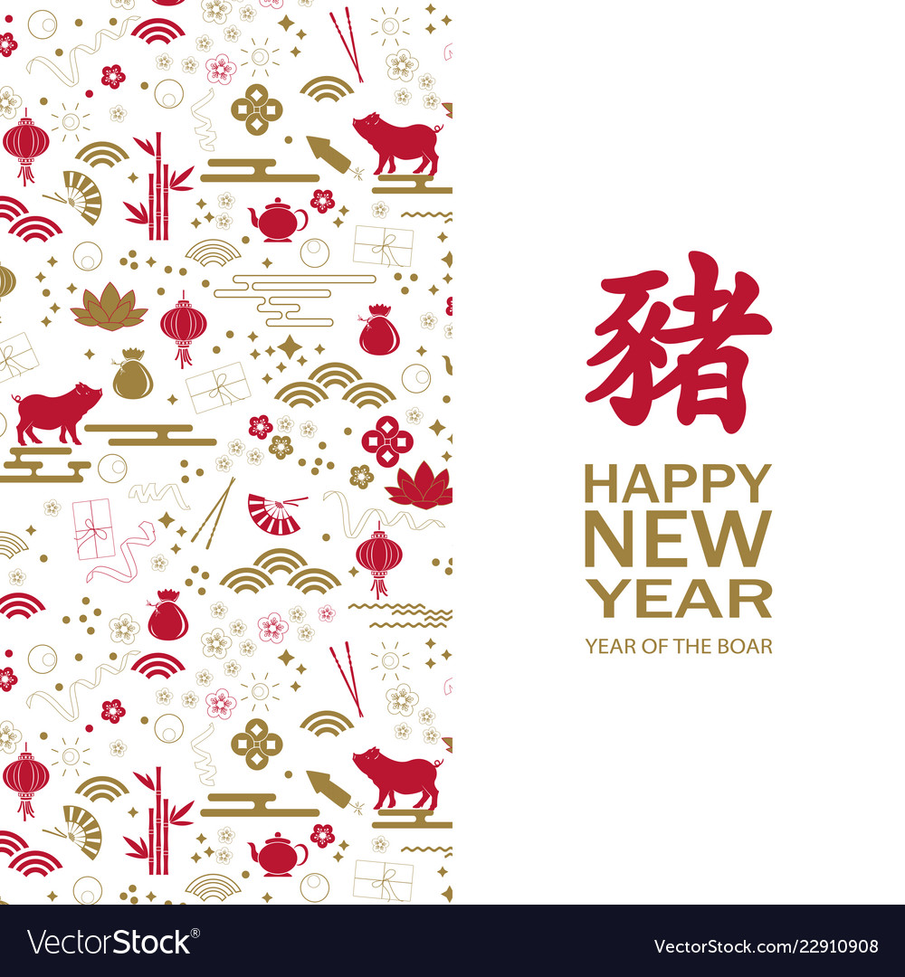 Happy chinese new year 2019 card with pig chinese