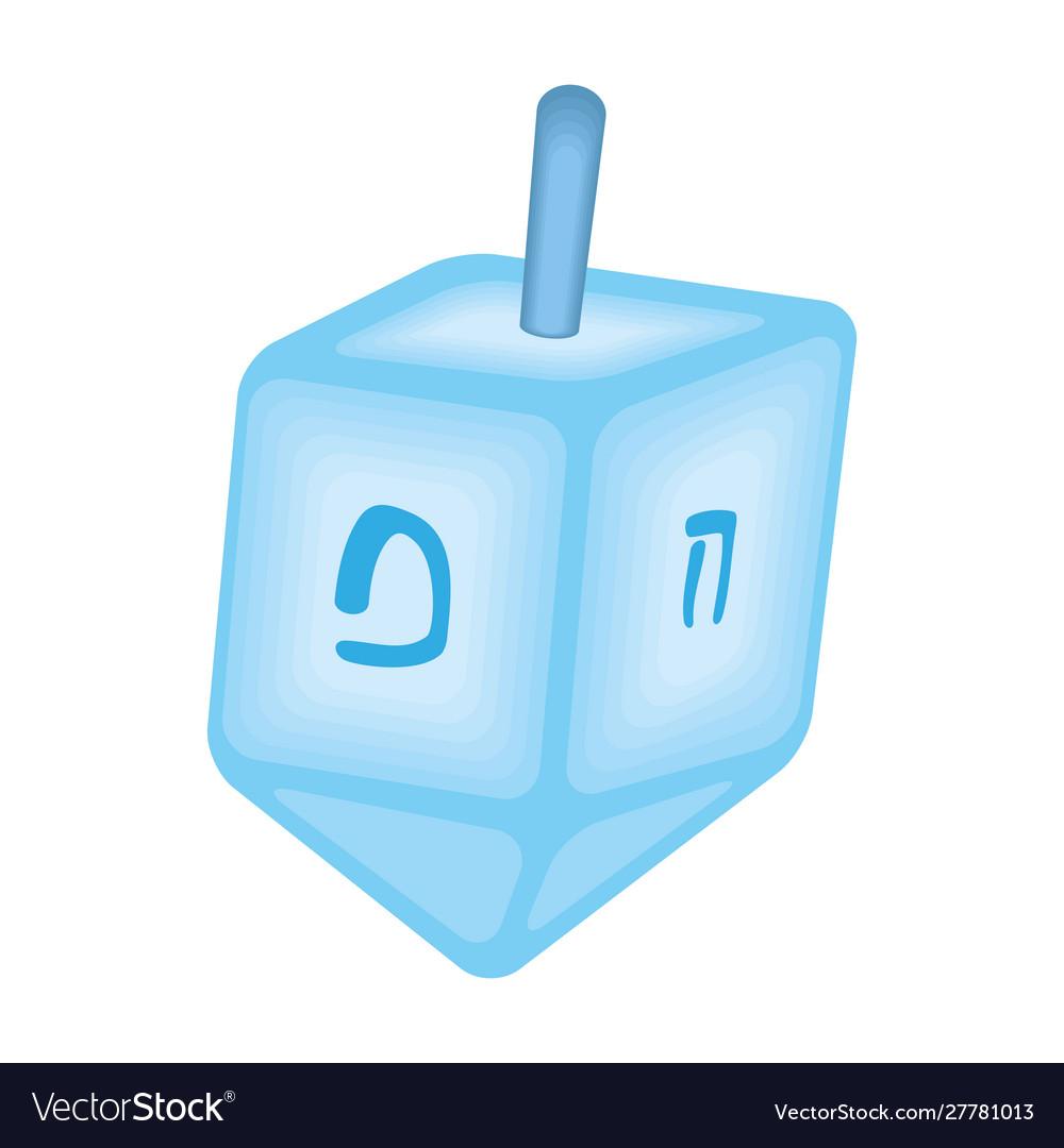 Happy Hanukkah Pyrinola Game Icon