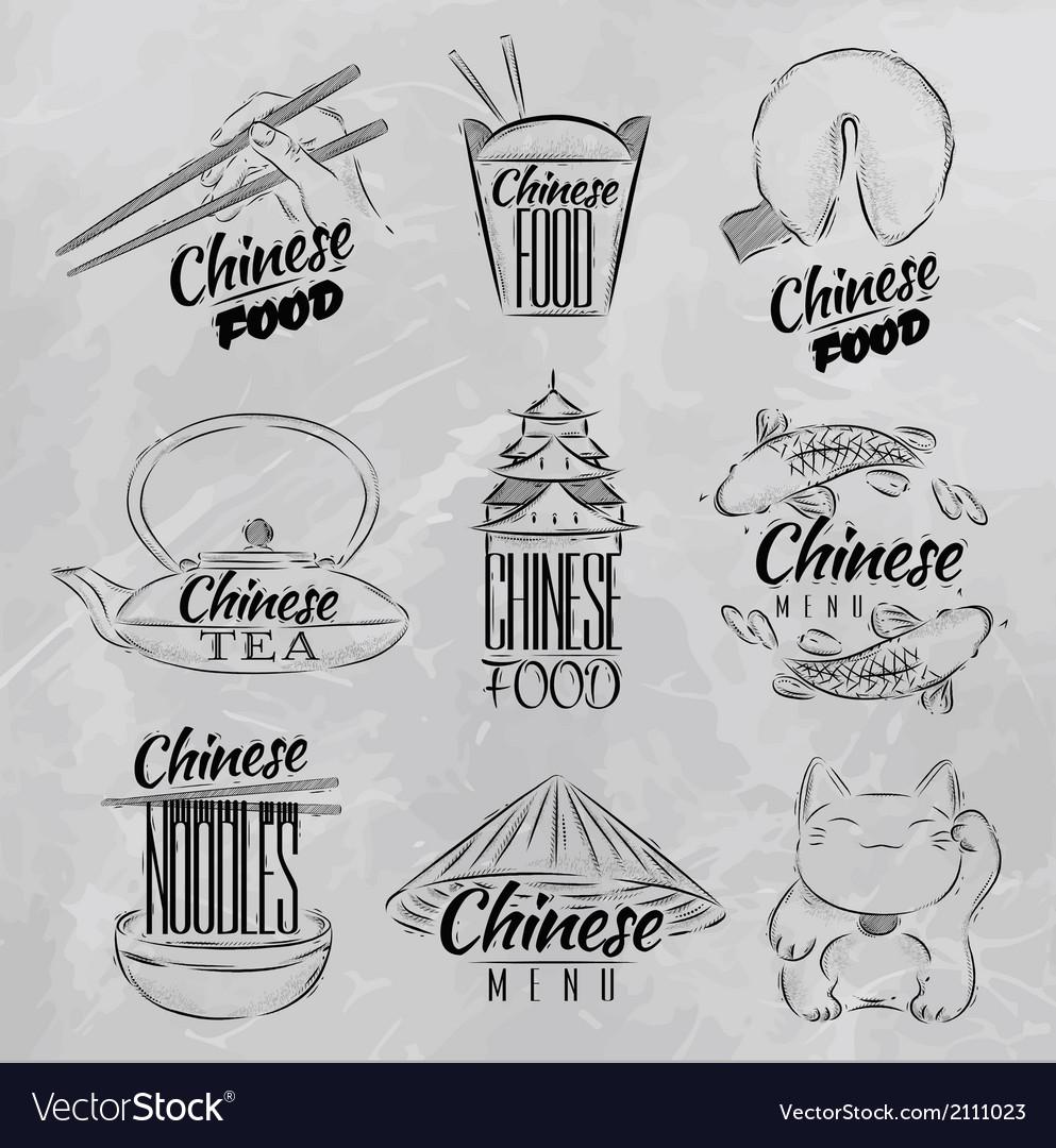 Chinese food symbols coal vector image
