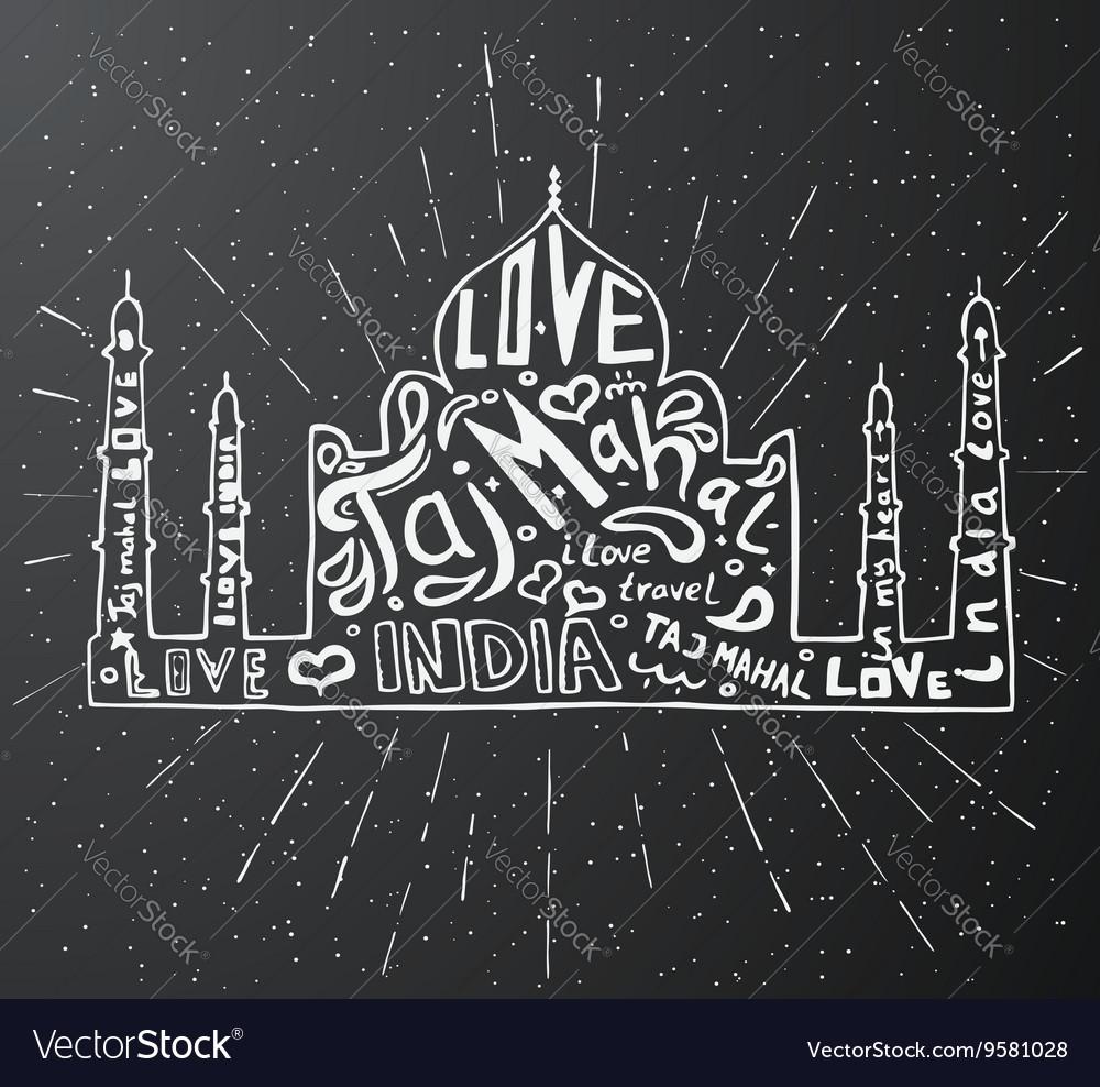 Taj Mahal Temple Landmark Silhouette