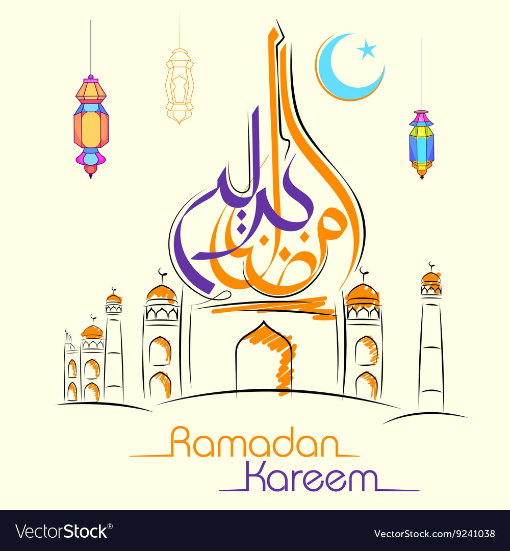 Ramadan Kareem Greetings In Arabic Freehand With Vector Image