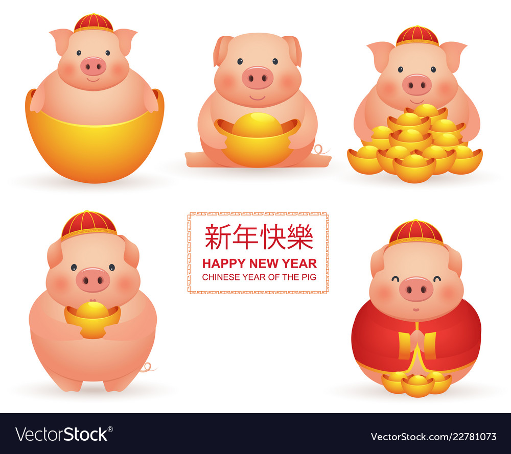Cute pig with money in red suit and without