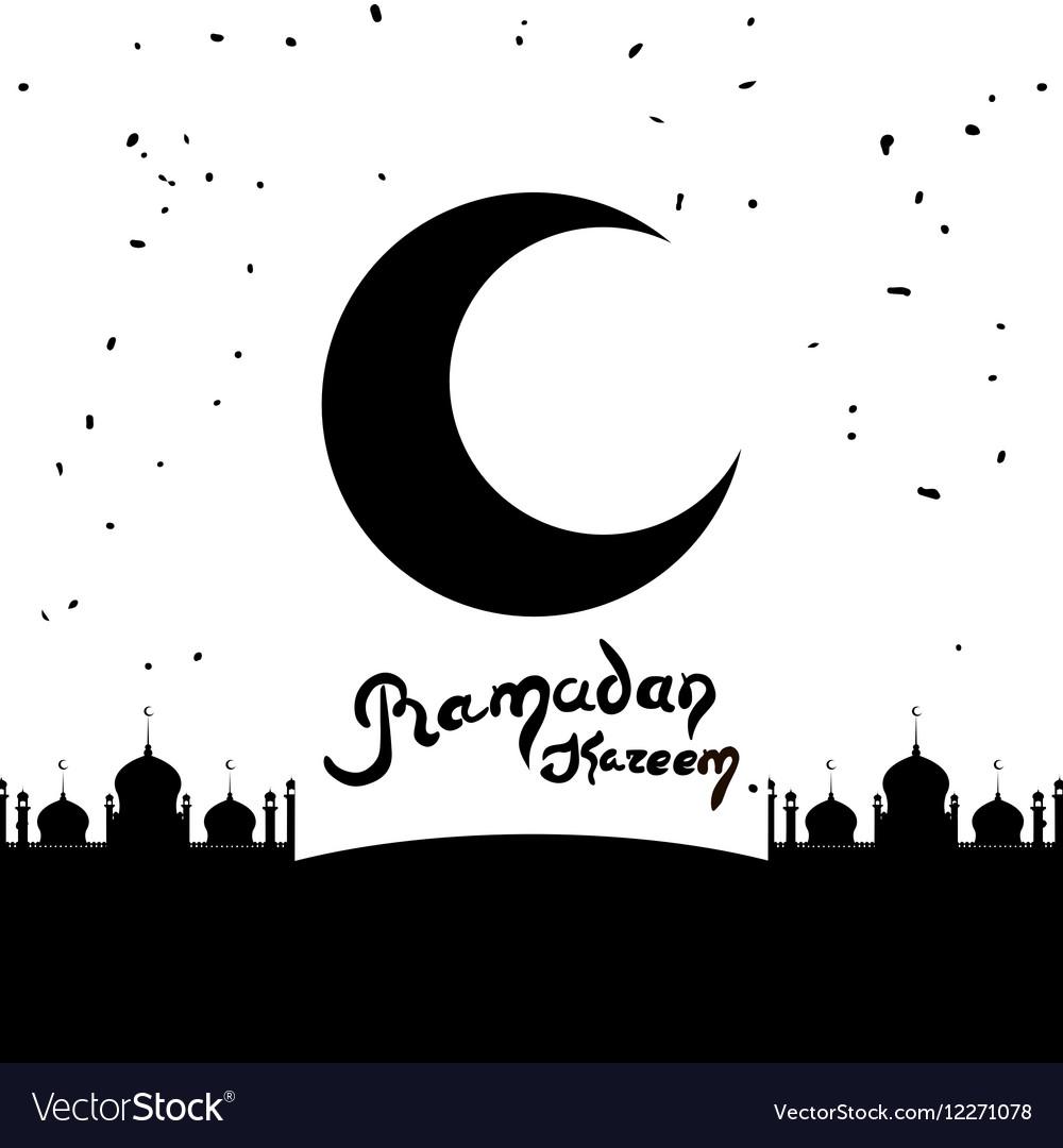 Ramadan Kareem lettering Hand Drawn Text with
