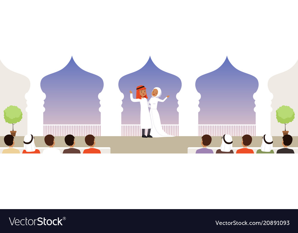 Muslim wedding ceremony newlyweds and their