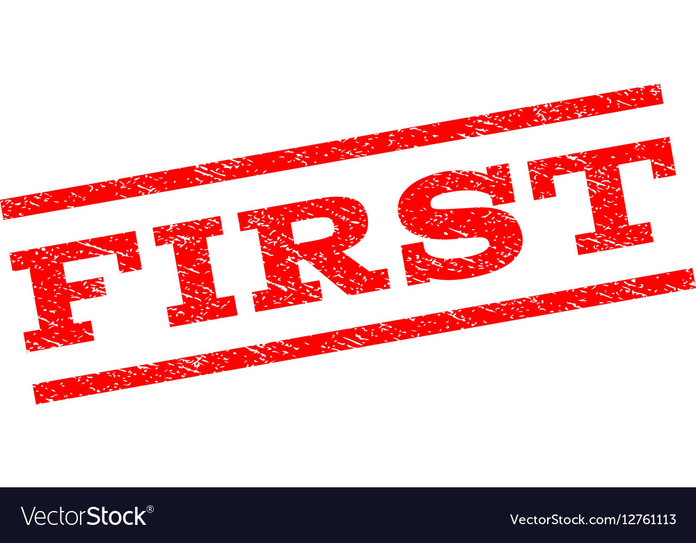 First Watermark Stamp vector image