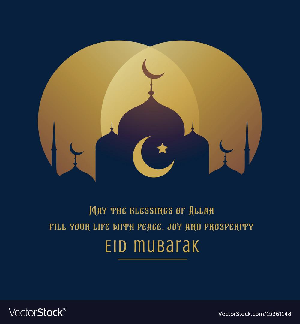 Beautiful Eid Mubarak Greeting Wishes Royalty Free Vector