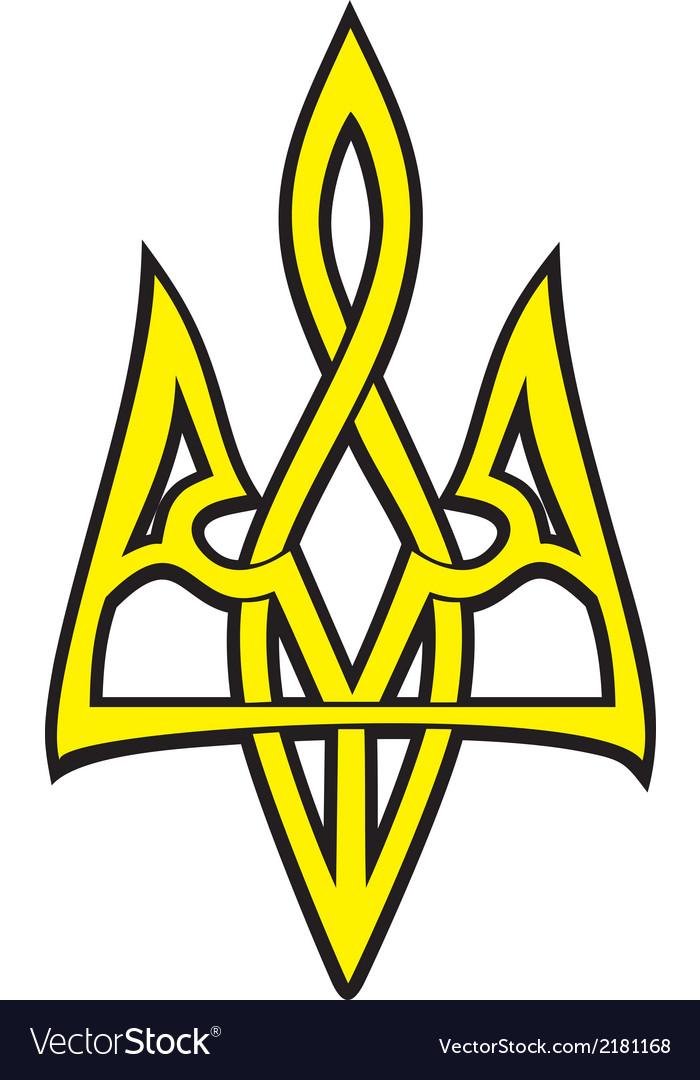 Ukrainian national emblem stylized design vector image