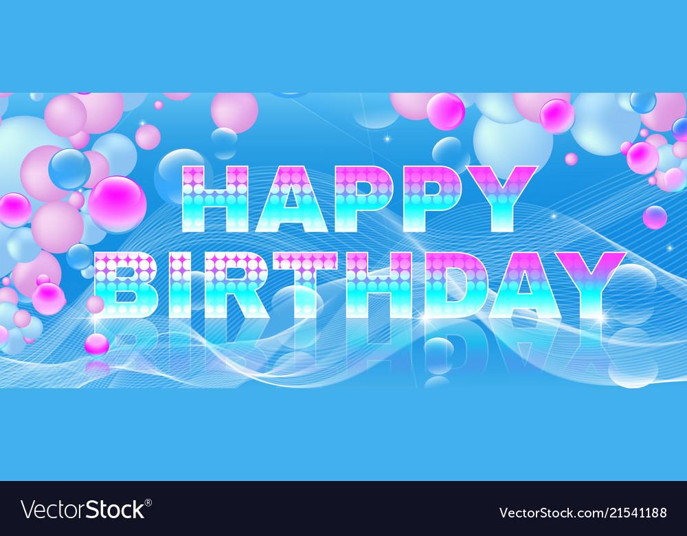 Birthday bright banner girly theme