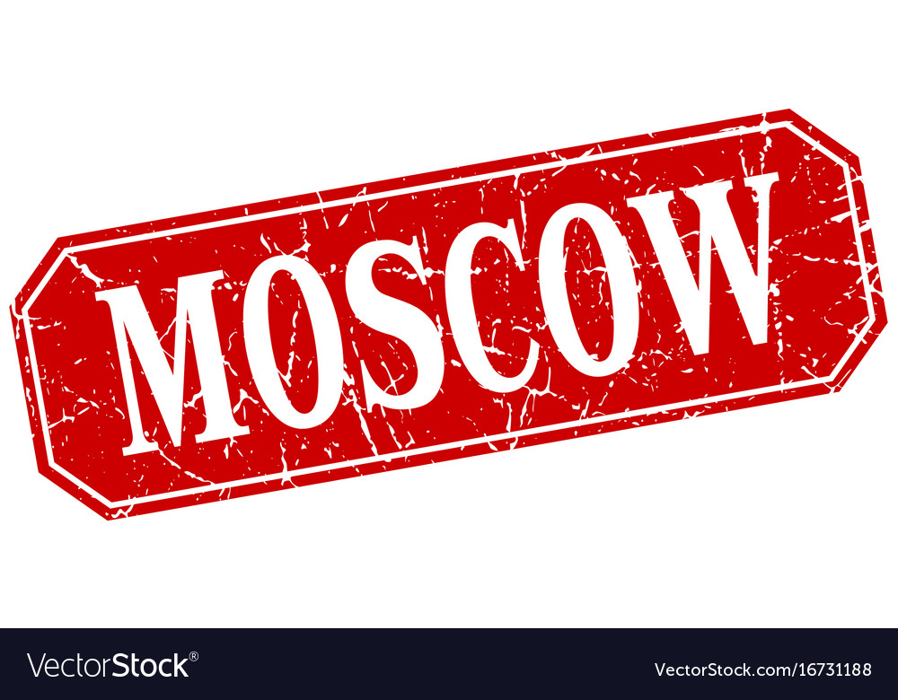 Moscow red square grunge retro style sign vector image