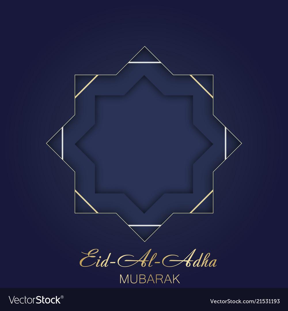 Eid Al Adha Mubarak Greeting Card Royalty Free Vector Image