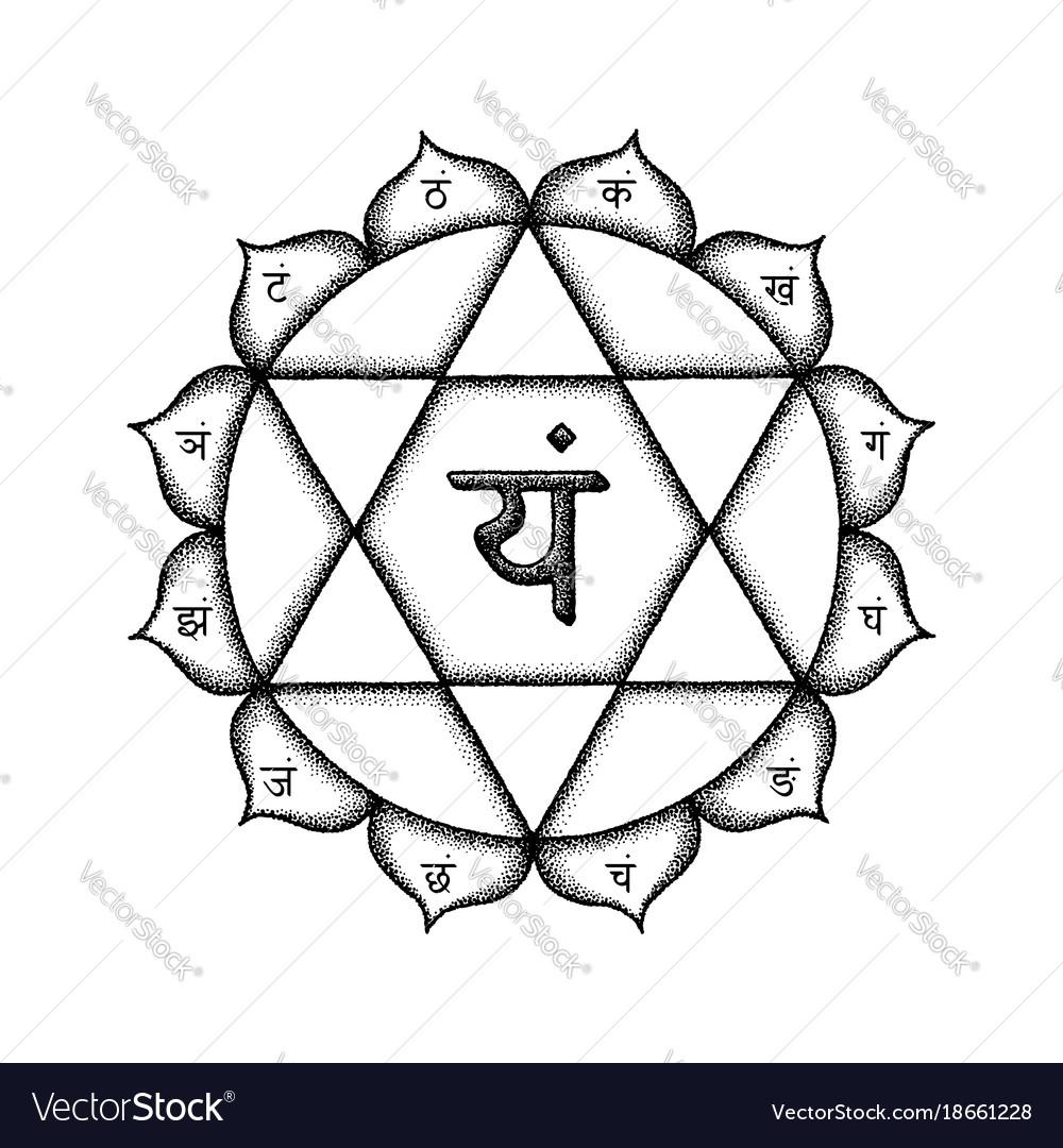 hand drawn chakra anahata vector 18661228 hand drawn chakra anahata royalty free vector image